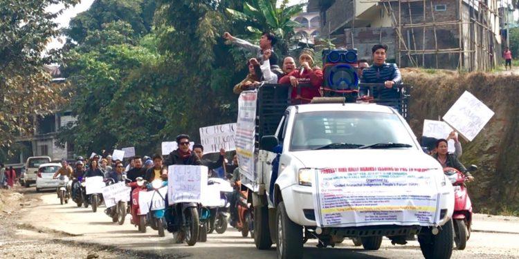 prc rally arunachal
