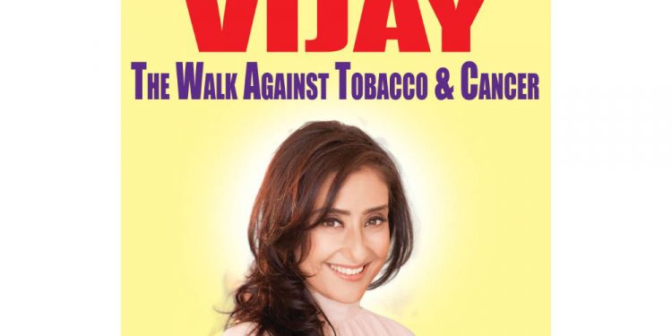 Walk against tobacco and cancer to be inaugurated by actress Manisha Koirala
