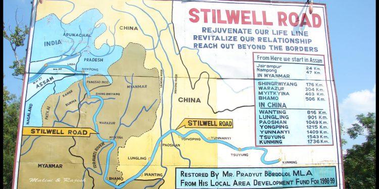 steelwell road