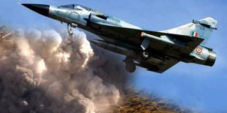 IAF's air strike