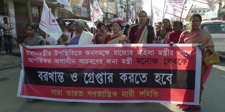 tripura left protest