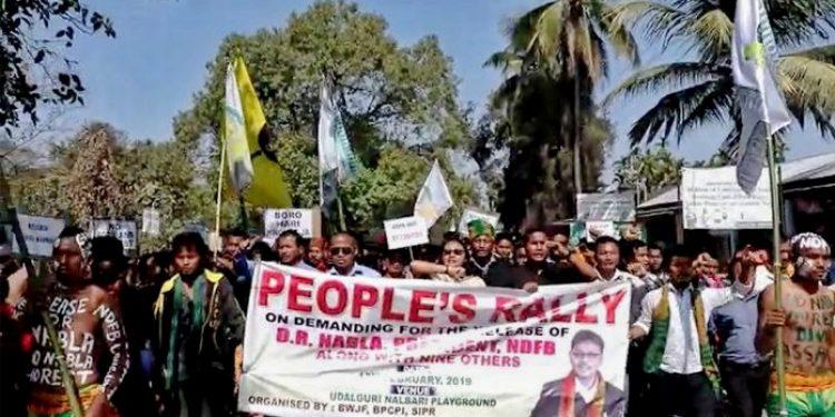 udalguri protest