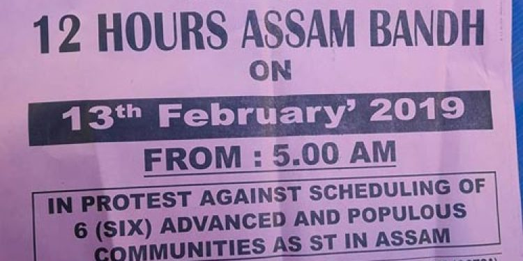 Frequent bandhs called by various organizations in Assam is making lives of the poor daily wage earners miserable, while it is adversely affecting lives of the