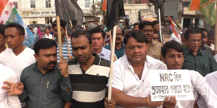 Black flags at Agartala
