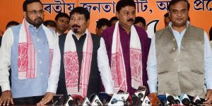 AGP-BJP-join-press-meet-11-750x375