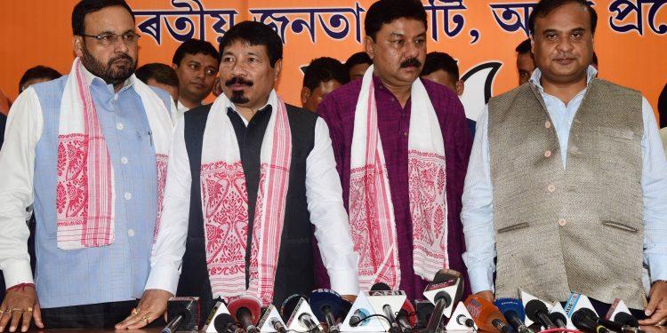 AGP-BJP