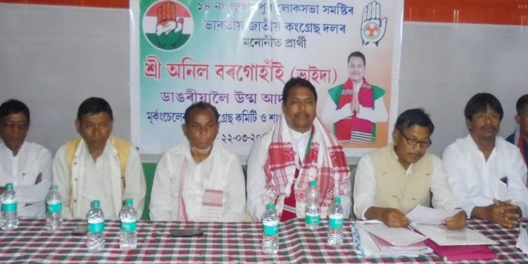 Congress candidate Anil Borgohain addressing a party meeting at Jonai on Thursday. Image: Northeast Now