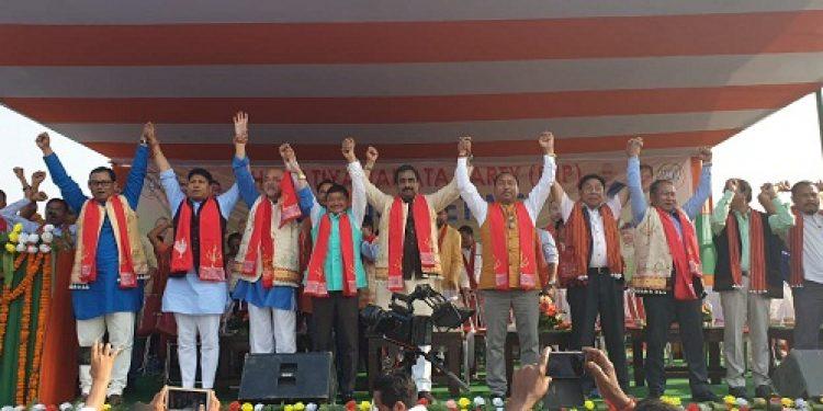 BJP rally in Diuphu