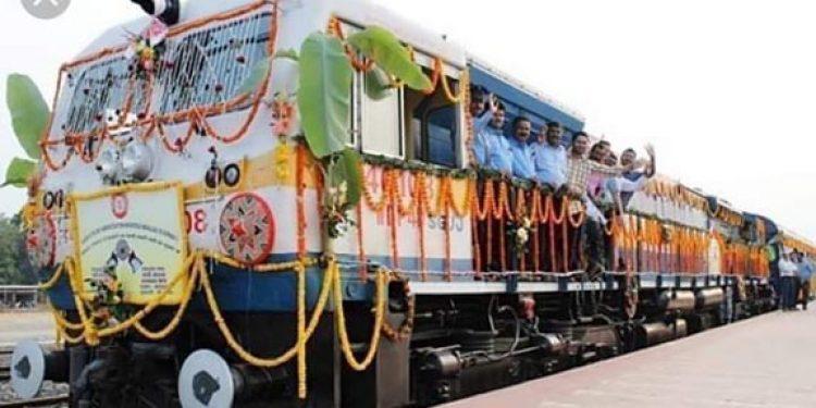 New railway line in Dhubri