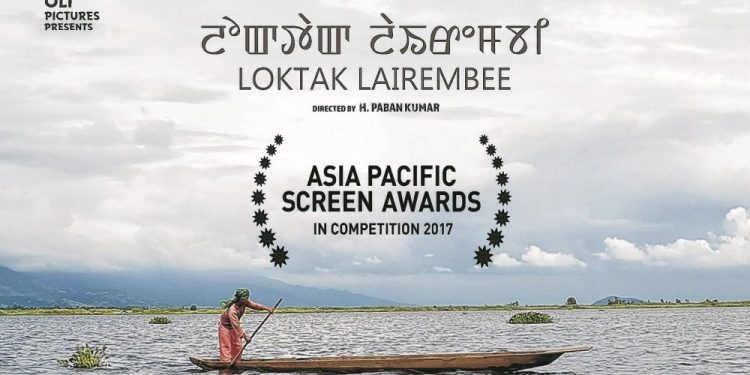Film Loktak Lairembee Image Credit: e-pao.net
