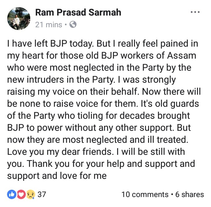 Tezpur MP R P Sarmah quits BJP over likely denial of party ticket for LS poll 1