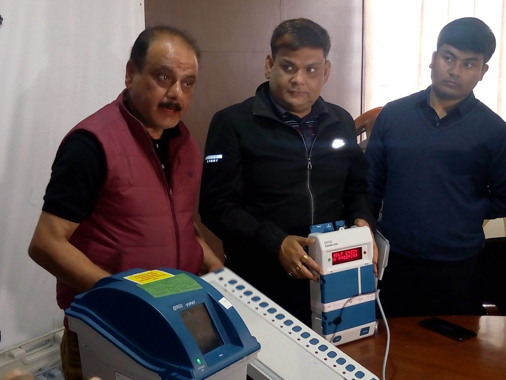 Dibrugarh DC appeals for free and fair election 1