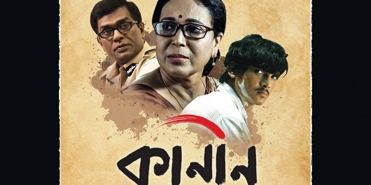 Poster of Monjul Barua's new film Kaaneen