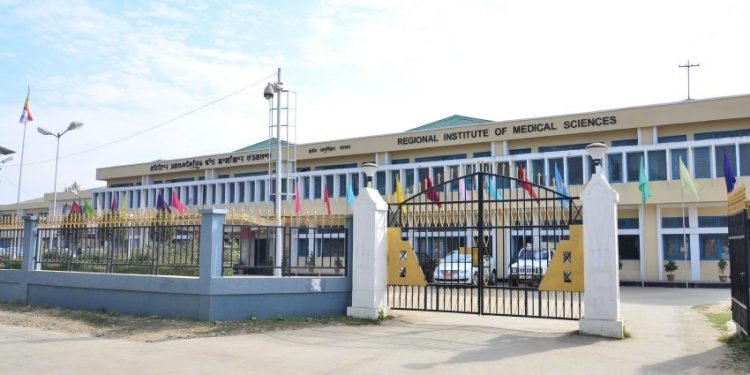 Regional Institute of Medical Sciences (RIMS) Imphal Image Credit: http://e-pao.net