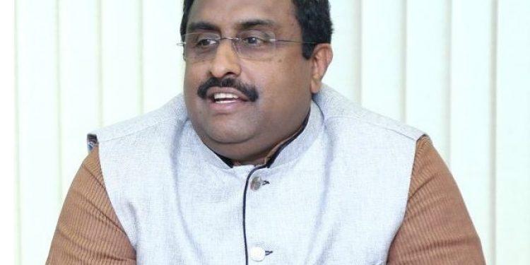 Ram Madhab