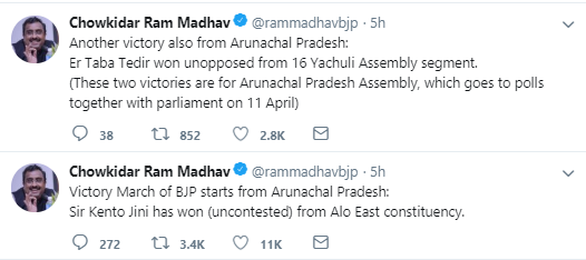 BJP claims win in 2 Arunachal Assembly seats, election officers differ 3