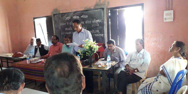 Natun Sahitya Parishad