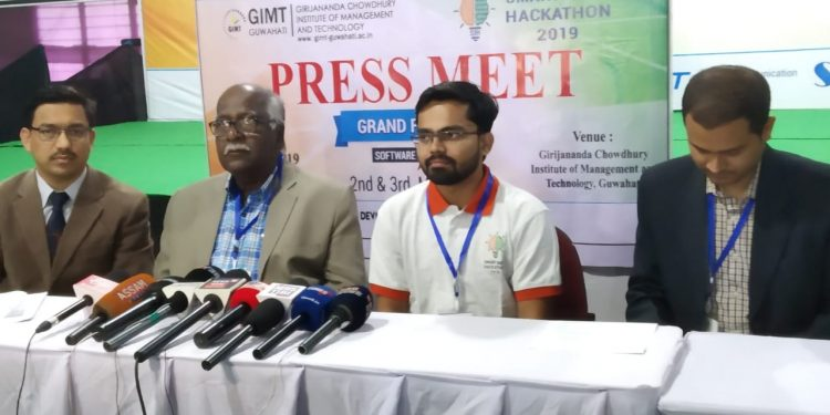 GIMT to host two-day Smart India Hackathon in Guwahati 1