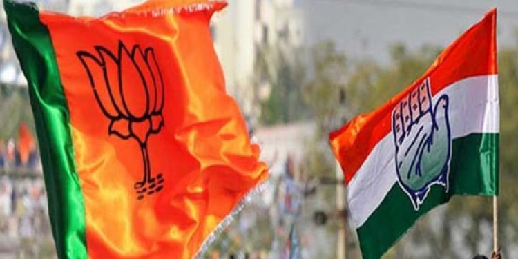 Shifting from BJP to Congress