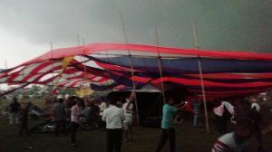bpf rain rally