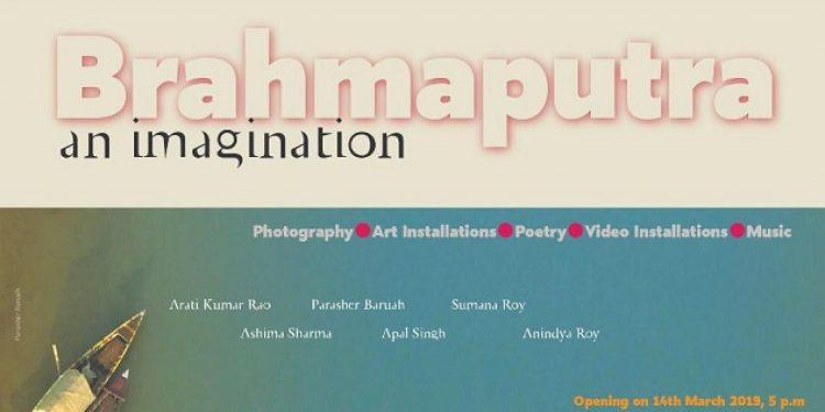 brahmaputra an imagination