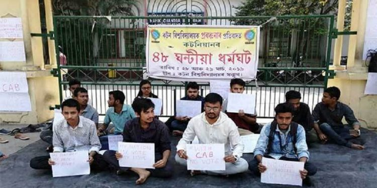 Cotton University students stage a 48-hour sit-in protest against the Assam government