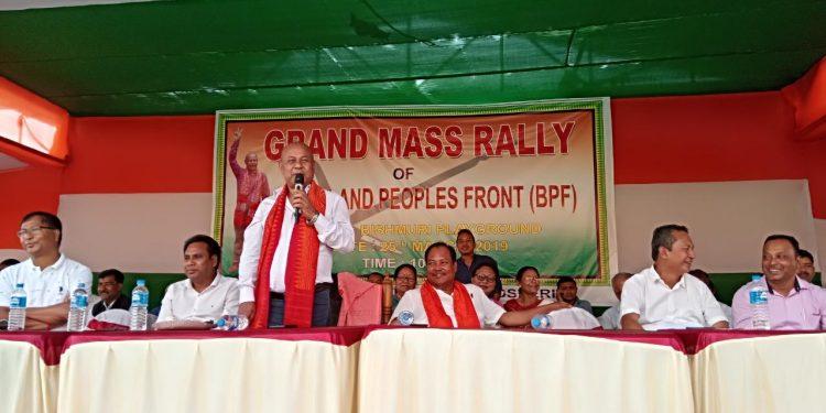 hagrama rally