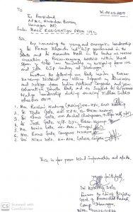 khandu letter
