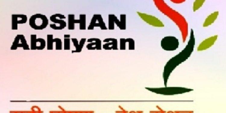 poshan pakhwada