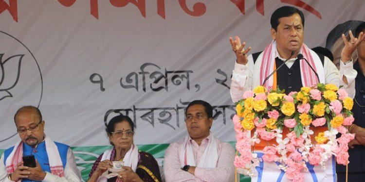 07-04-19 Jorhat- CM election campaign meeting (8)
