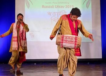Rongali Bihu celebration at Pune