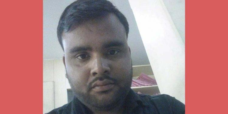 Jahirul Ali