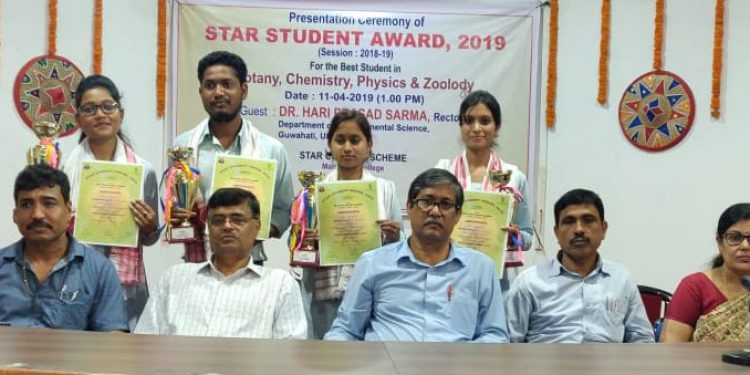 Awardee students along with guests and faculties