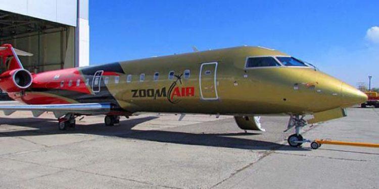 CRJ200 aircraft