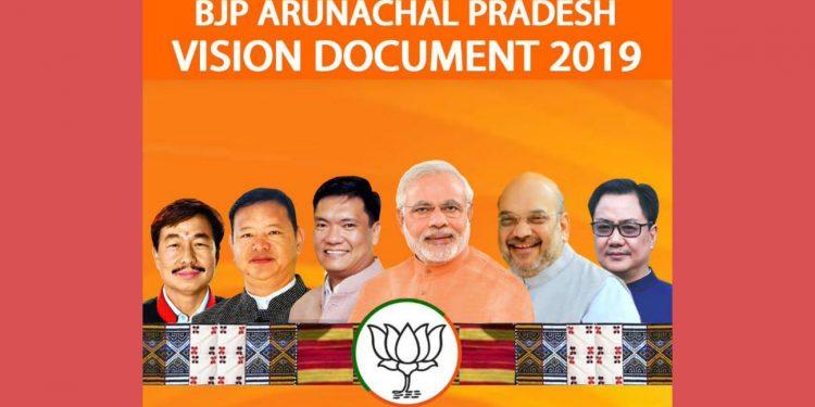 Vision document of Arunachal BJP