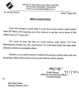 Church body apologises, withdraws prayer to vote for ex-Arunachal CM Tuki 1