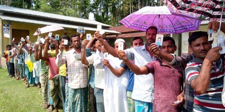 Hailakandi voting