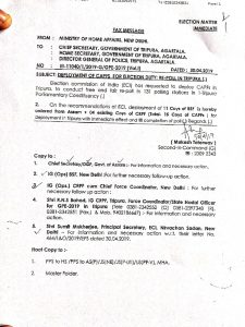 Home Ministry fax