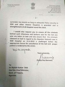 Tripura health minister Sudip Roy Barman surrenders police escort 2
