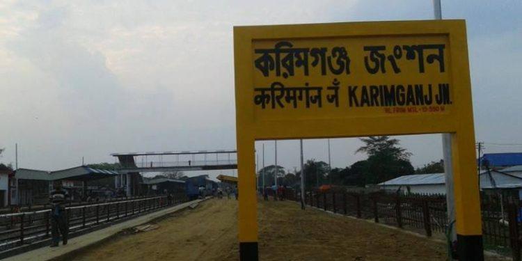 New_BG_station,_Karimganj_Junction