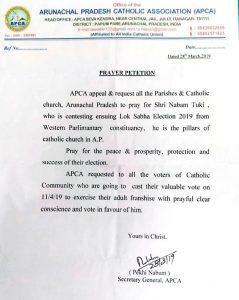 APCA appeal