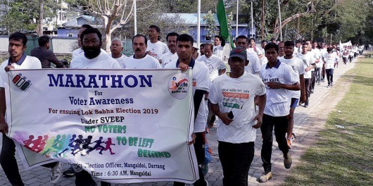 mangaldai run for vote