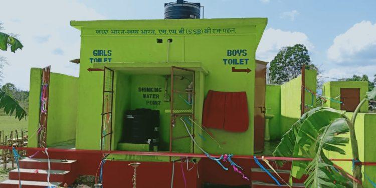 ssb toilet