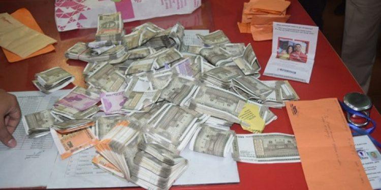 Diphu treasury office