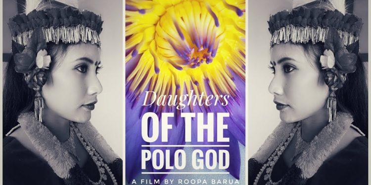 'Daughters of the Polo God'