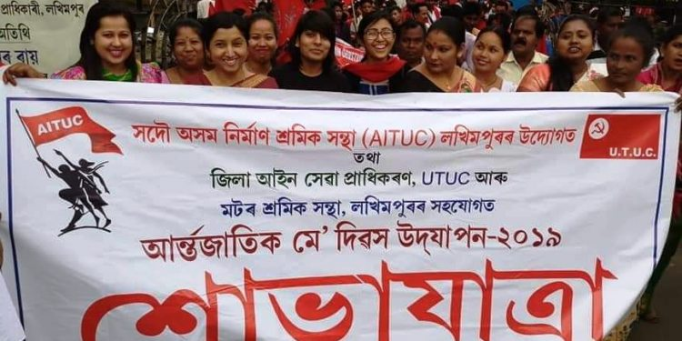 May Day celebrated in Lakhimpur with passionate calls for labour equality 1