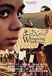 https://nenow.in/wp-content/uploads/2019/05/4.-Whispering-Sands-2018-95M-Nacer-Khmir-Poster.jpg