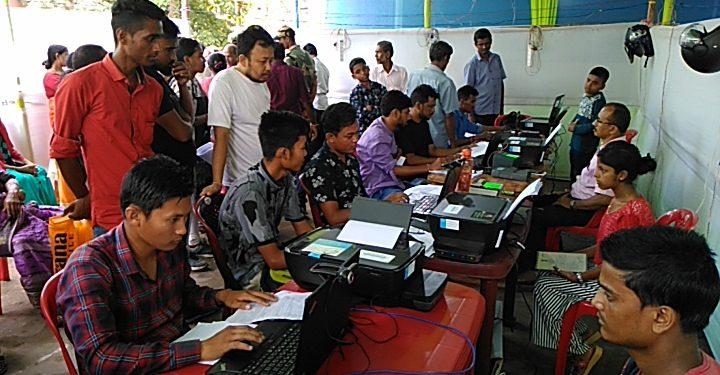 Biometric enrollment in full swing in Silchar inside the CJM court premises