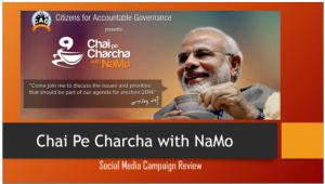 CAG-chai-pe-charcha-with-namo