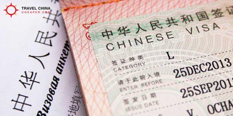 Chinese Visa Guide